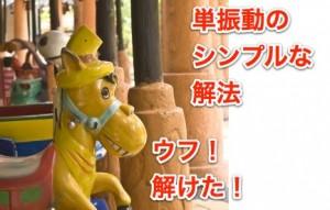 smile-horse-toy-1229174-m
