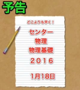 スクリーンショット 2014-08-26 22.19.56