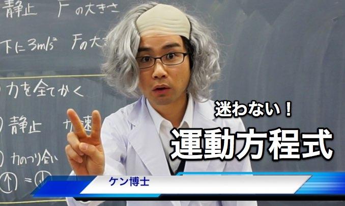 すべての講義 2次方程式 問題 : は運動方程式の問題が本当にわかっていますか? 0.2 ...