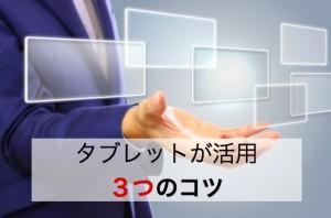 スクリーンショット 2015-02-16 19.24.17