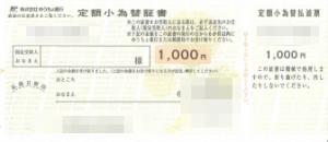 スクリーンショット_2015-04-10_10_24_17