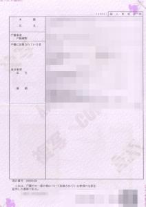 スクリーンショット 2015-04-10 10.42.42