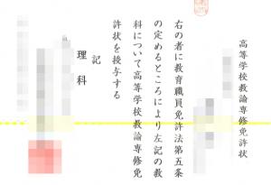 スクリーンショット 2015-04-10 10.42.48