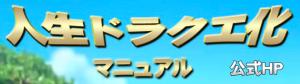 スクリーンショット 2015-04-16 20.13.26