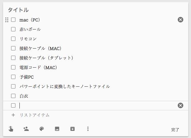 スクリーンショット 2016-05-05 7.12.09