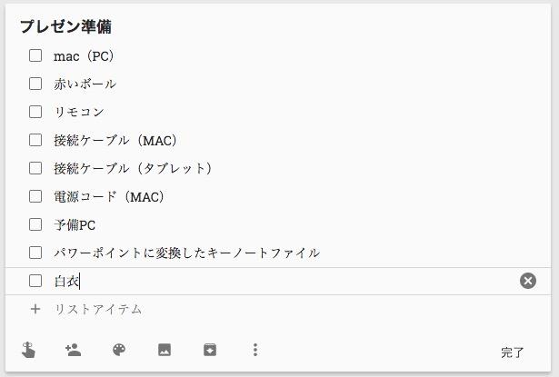 スクリーンショット 2016-05-05 7.12.24