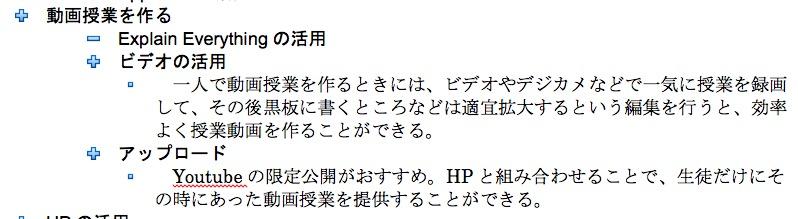 スクリーンショット 2016-06-03 17.43.32