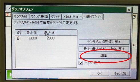 スクリーンショット 2016-08-04 9.54.57