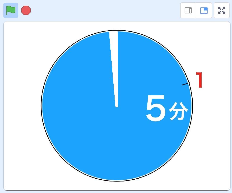 タイムタイマー アプリ